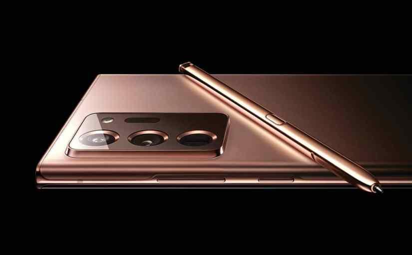 Galaxy Note20 | 20 Ultra5G